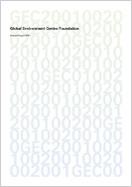 Annual Report 2001