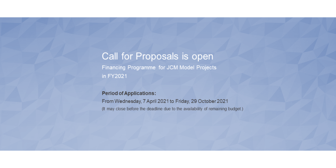 Call for Proposal is open